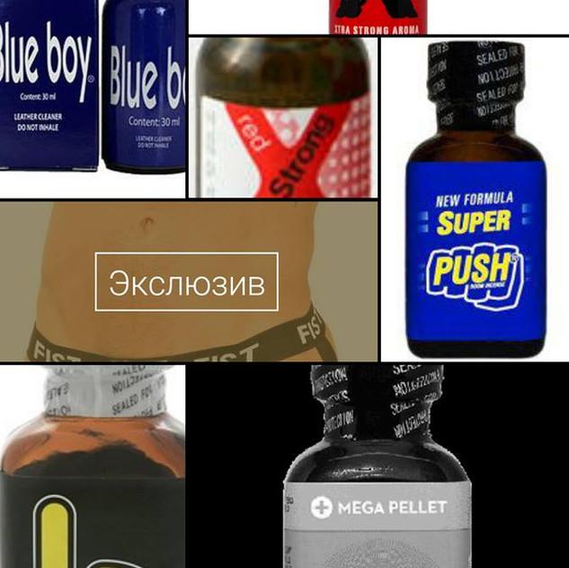 купить смазку для секса