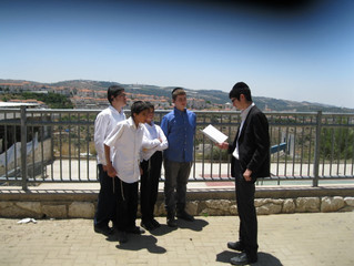 """THE SHEMA KOLI (""""HEAR MY VOICE"""") PROJECT LAUNCHED"""