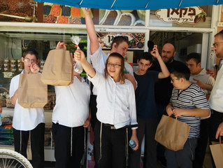 SHOPPING? IT'S A CONSUMING INTEREST AT TZOHAR L'TOHAR IN RECHASIM