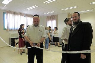 פתיחת דירת הכשרה- בית אסתר אשדוד