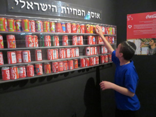 LEV TOV STUDENTS VISIT THE COCA COLA FACTORY