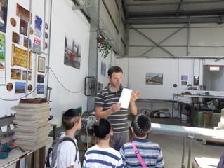 Darkei Yehuda Visits a Publishing House