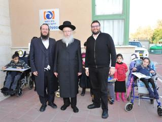 The Minister of Health, HaRav Litzman, Visits Lev Tov