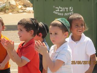 L'AG B'OMER AT CHOCHMAT ISRAEL