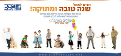 גלויה עברית
