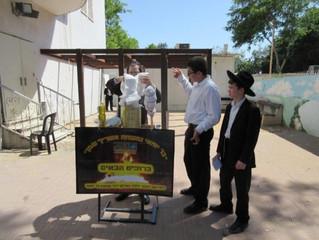 L'ag B'Omer at Darkei Yehuda