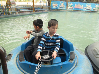 "Tzohar L'Tohar reports: We went for an outing at ""BaLaGan"", an amusement park at a nea"