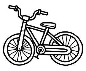 youth bikes.jpg