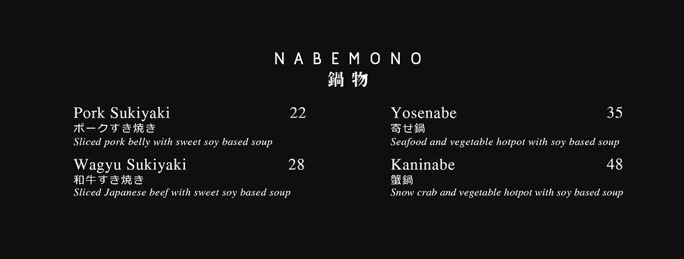 Nabemono_edited.jpg