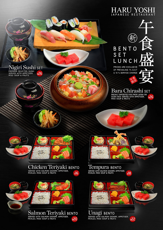 Haru Yoshi - Promotion lunch.jpg