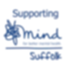 Suffolk Mind - Supporting Logo.png