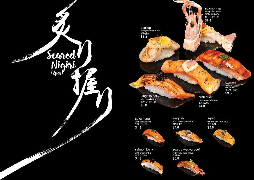 181025_umi2_menu8.jpg