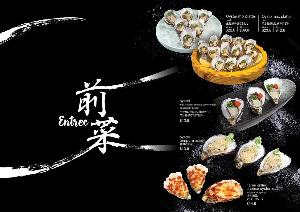 181025_umi2_menu15.jpg