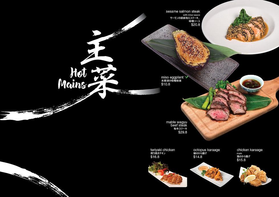 181025_umi2_menu18.jpg