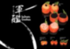 181025_umi2_menu10.jpg