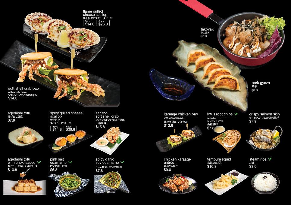 181025_umi2_menu16.jpg