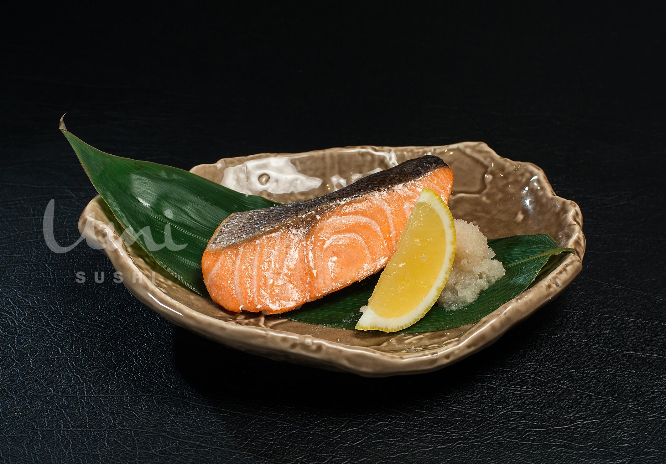 Saikou Salmon