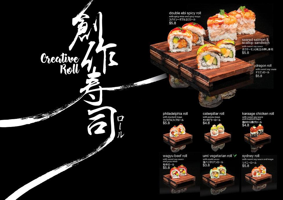 181025_umi2_menu9.jpg