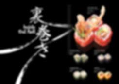 181025_umi2_menu11.jpg