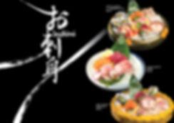 181025_umi2_menu2.jpg