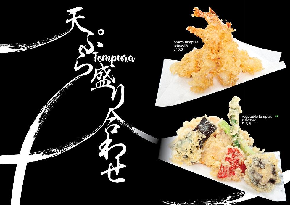 181025_umi2_menu19.jpg