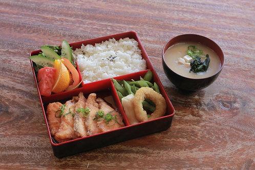 Teriyaki Salmon Bento