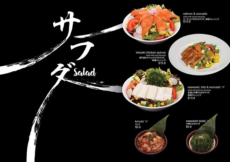 181025_umi2_menu14.jpg