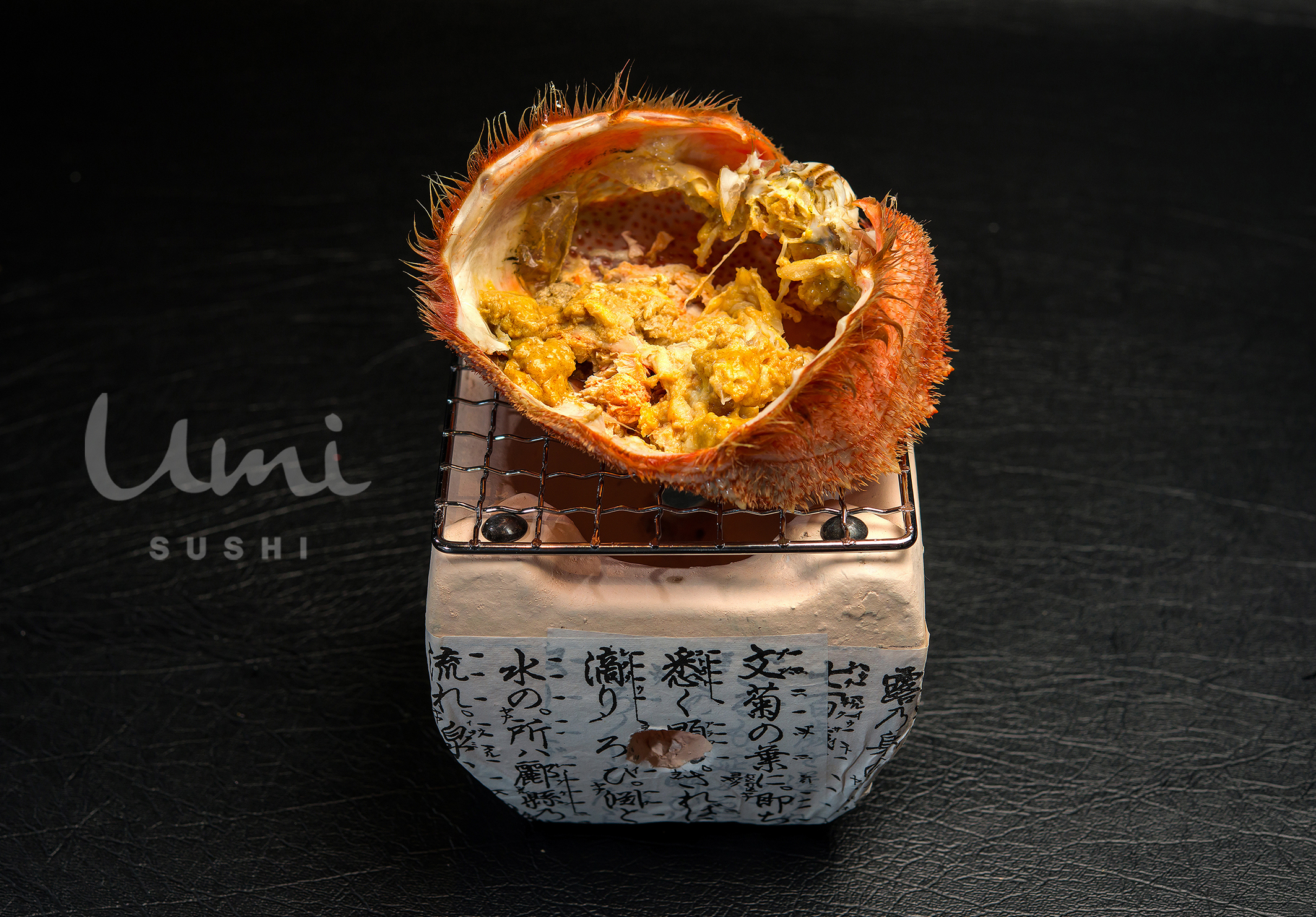 Kani Miso (Crab Butter)