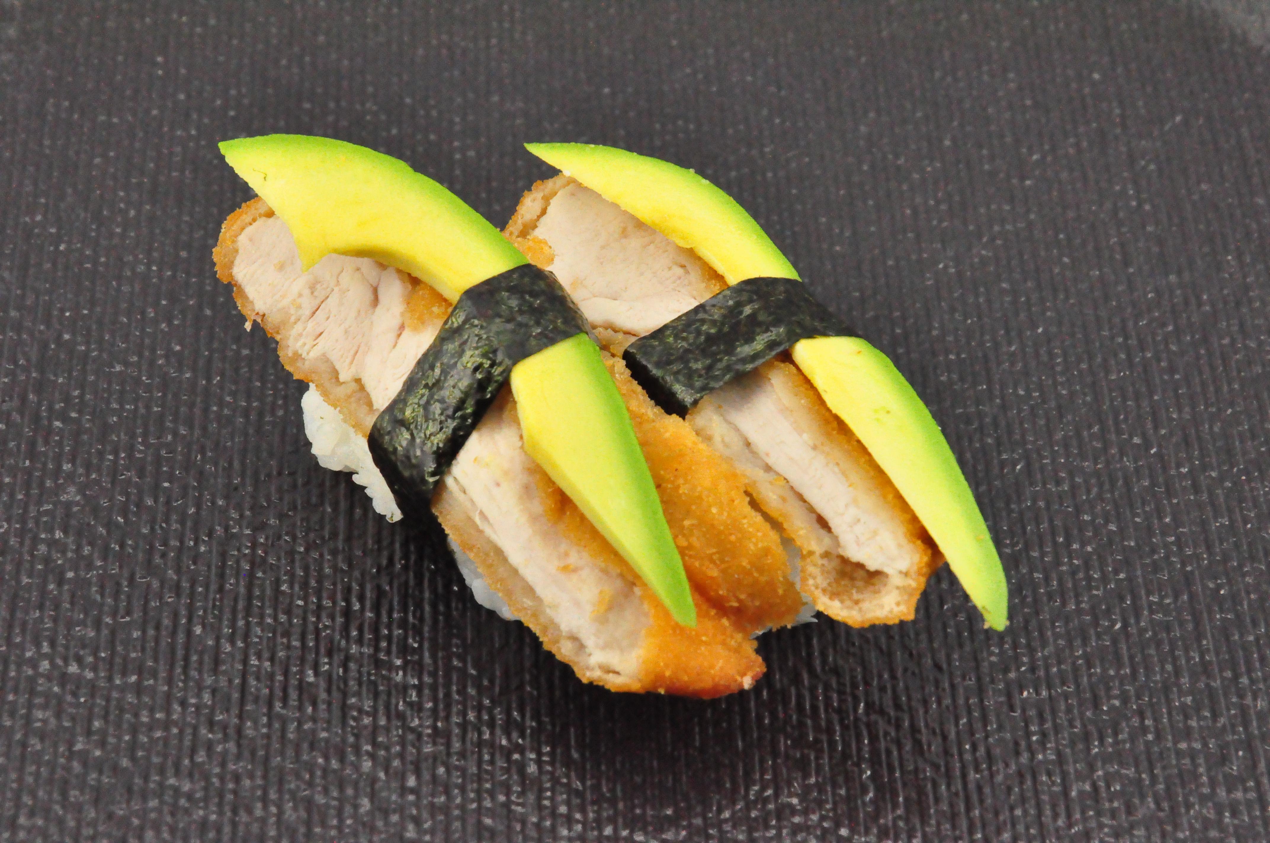 Chicken Katsu and Avocado