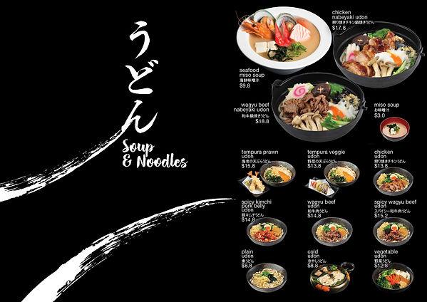 181025_umi2_menu20.jpg