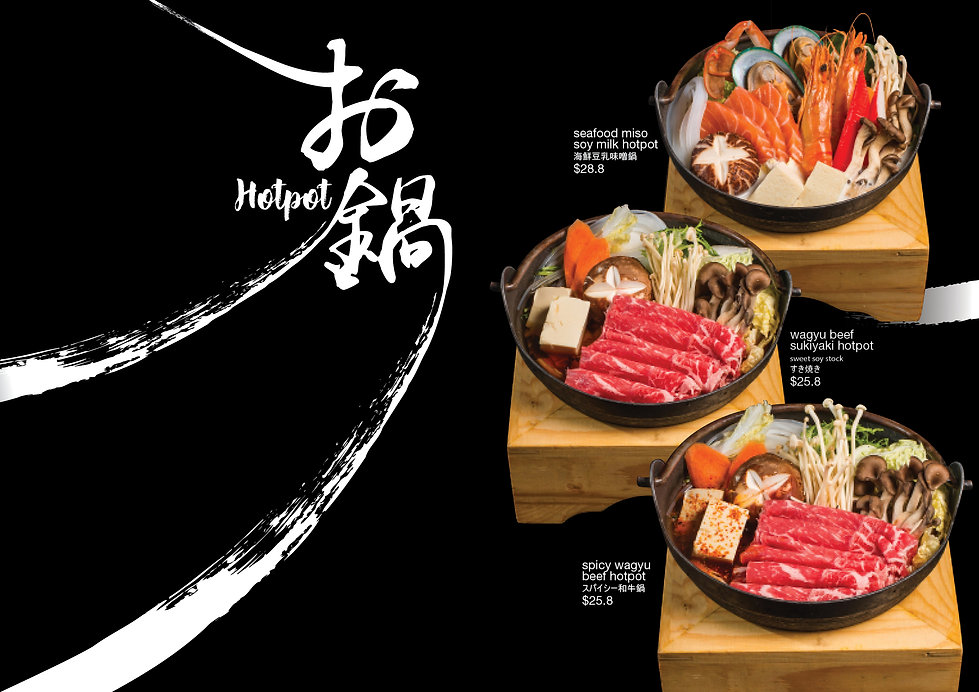 181025_umi2_menu21.jpg