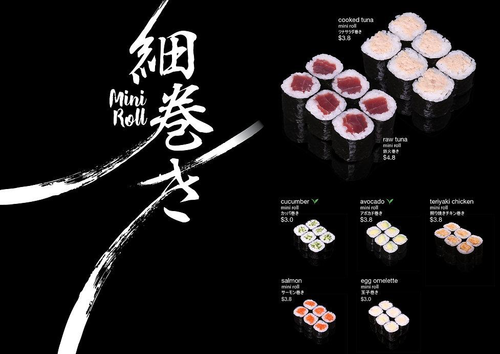 181025_umi2_menu13.jpg