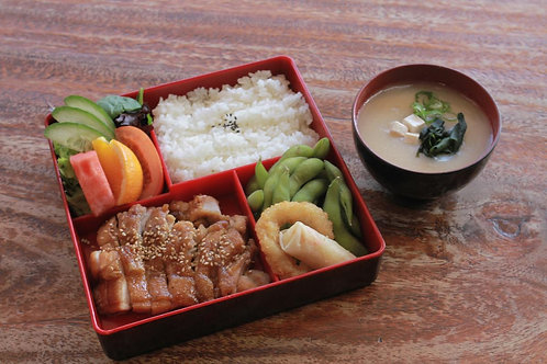 Teriyaki Chicken Bento