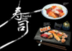 181025_umi2_menu4.jpg