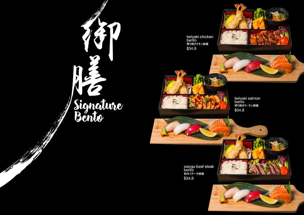 181025_umi2_menu17.jpg