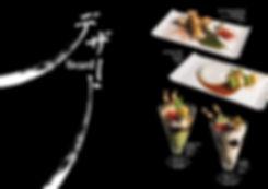 181025_umi2_menu22.jpg