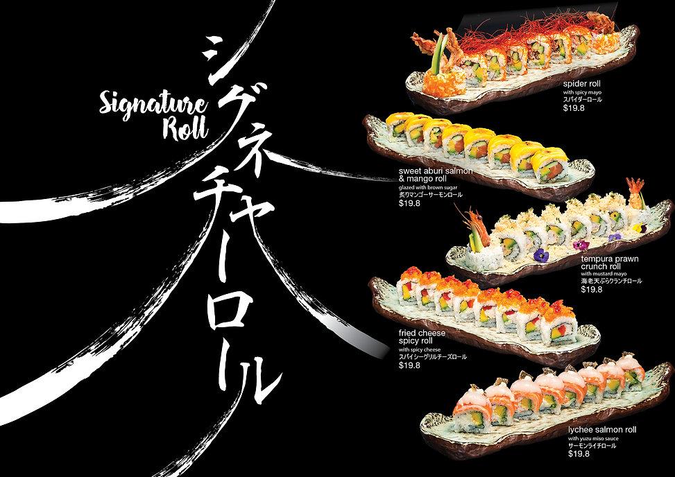 181025_umi2_menu5.jpg