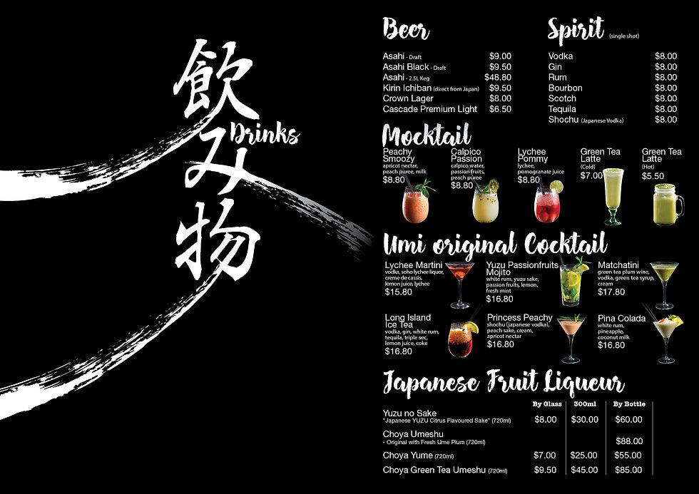 181025_umi2_menu23.jpg