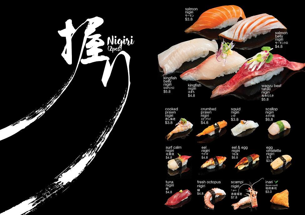 181025_umi2_menu7.jpg