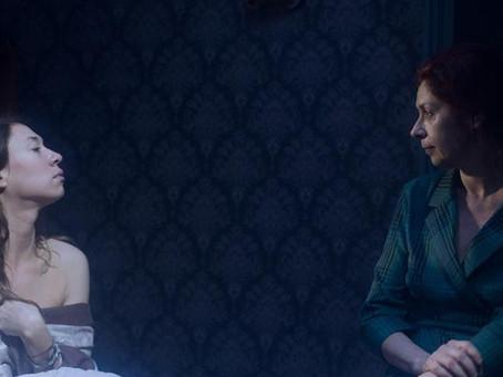 THE FANTASIA INTERNATIONAL FILM FESTIVAL ANNOUNCES AWARDS FOR 24TH EDITION