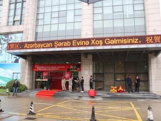 """Çində daha bir """"Azərbaycan Şərab Evi"""" açılıb."""