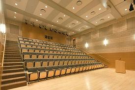 RCDS_Auditorium.jpg