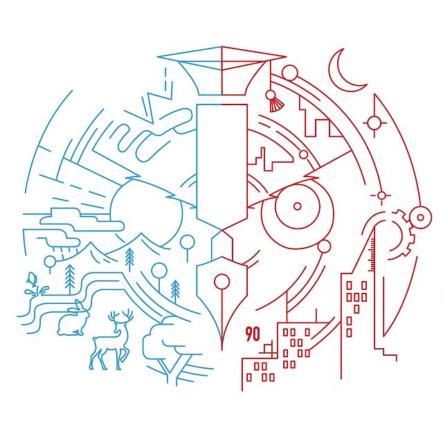 The wall of Intelligence Logo