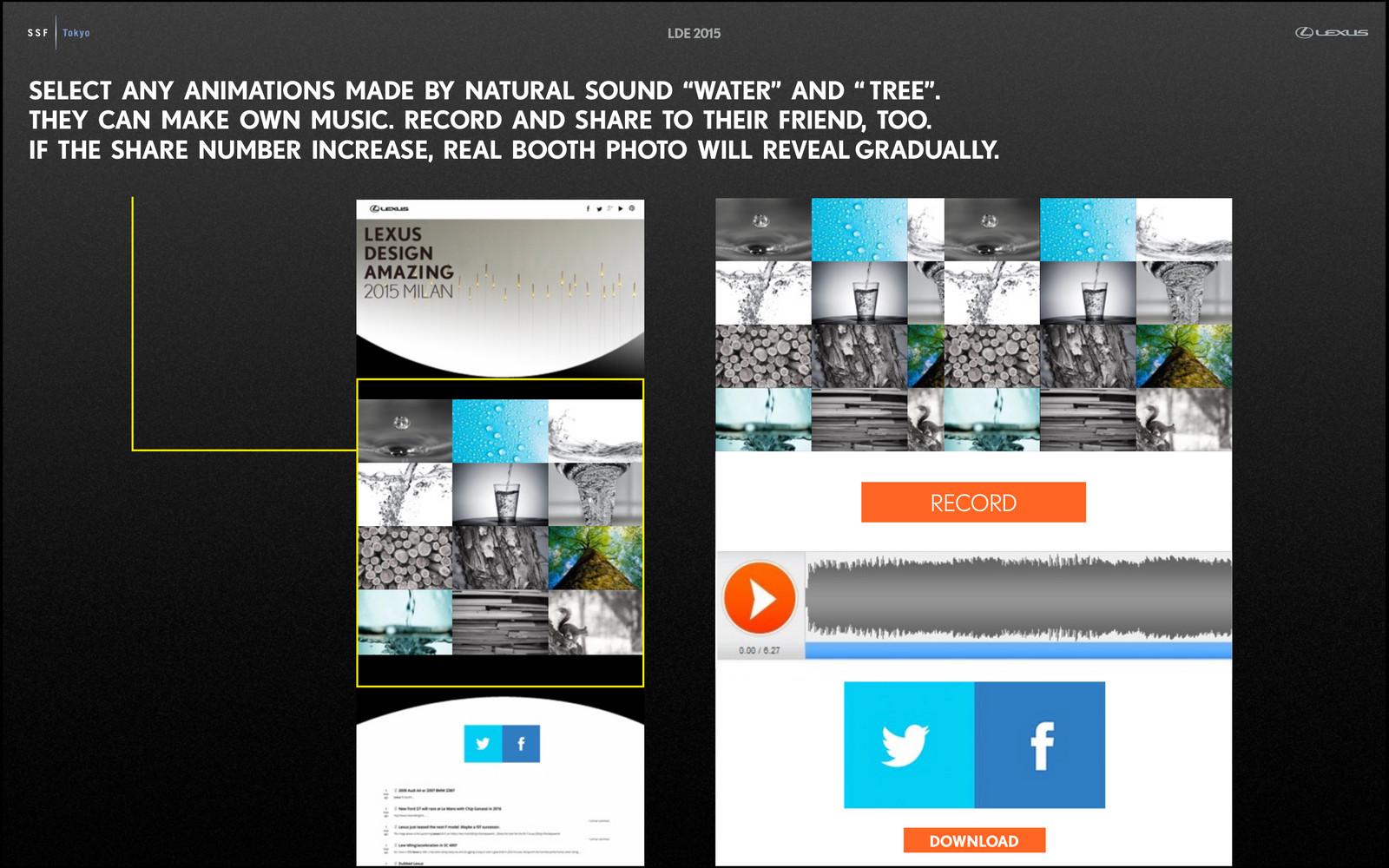 DPDC design | LEXUS – A JOURNEY OF THE SENSES virtual