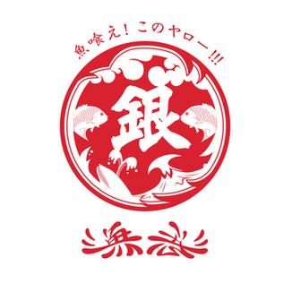 Gyoko Logo