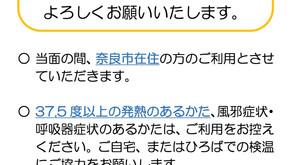 お陽さまブログ 5.29