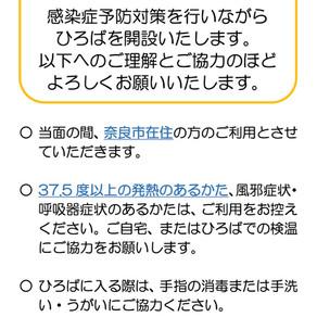 Sayaブログ 5.29