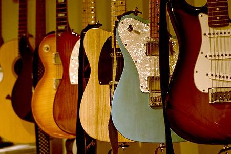 Banner_Guitars.jpg
