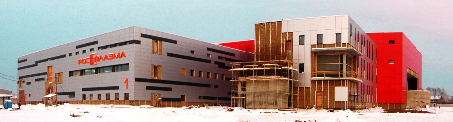 Plasmaproduktion Kirov