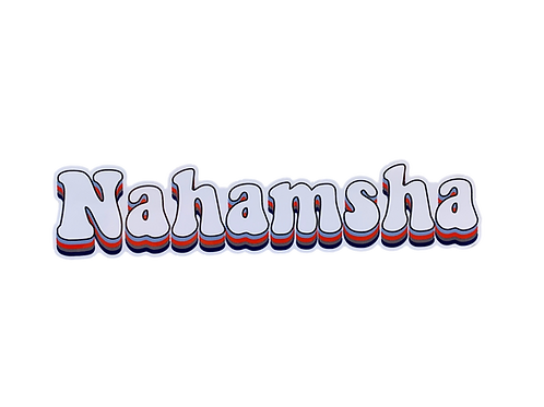 Nahamsha Groovy Sticker